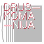 Druskomanija'16