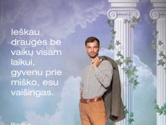 """Paulius Pinigis spektaklio """"Dvi Korėjos"""" plakate. P. Bocullaitės nuotr."""