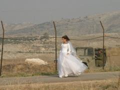 """ARTscape"" Izraelis"