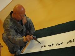 Šventyklų kaligrafijoje svarbiausia nubudimas
