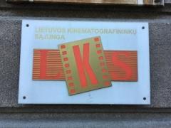 Lietuvos kinematografininkų sąjunga keliauja į gatvę