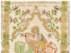 Tekstilės turtai