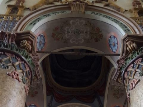 Lancuto sinagogos interjero fragmentas