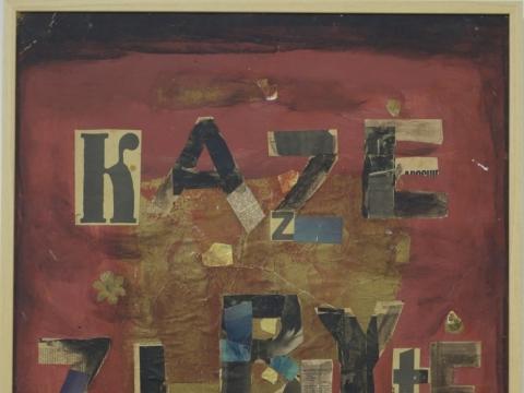 """Kazė Zimblytė, """"Kompozicija"""". Be datos. A. Narušytės nuotr."""