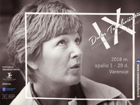 IX Dalios Tamulevičiūtės profesionalių teatrų festivalio plakatas