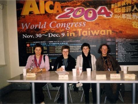 AICA kongresas Taivane: Ramutė Rachlevičiūtė, Giedrė Jankevičiūtė, Laima Kreivytė, Elona Lubytė. 2004 m.