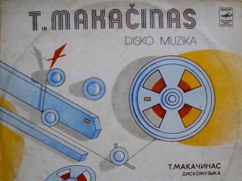 Teisučio Makačino plokštelė 1982 m.