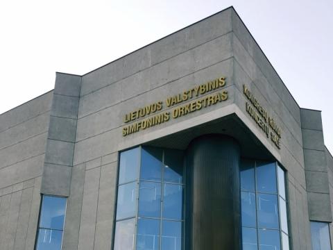 Vilniaus kongresų rūmai. LVSO nuotr.