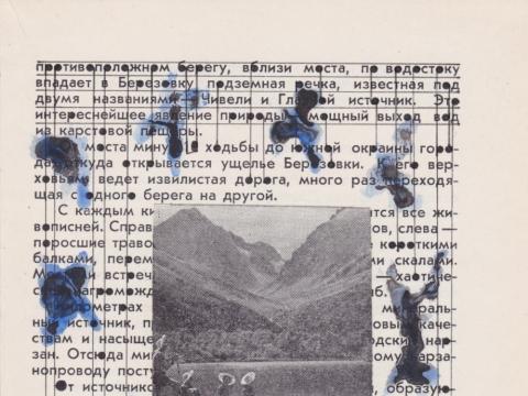 """Parodos """"Pamesta opera"""" fragmentas. Autoriaus nuotr."""