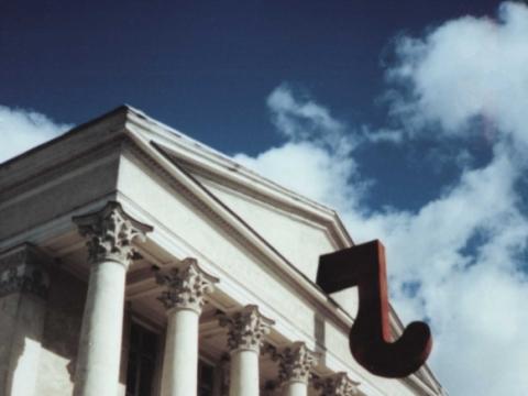 """Mindaugas Navakas, """"Kablys"""" (skulptūra ant buvusių geležinkeliečių kultūros rūmų fasado). 1994 m. Autoriaus nuotr."""