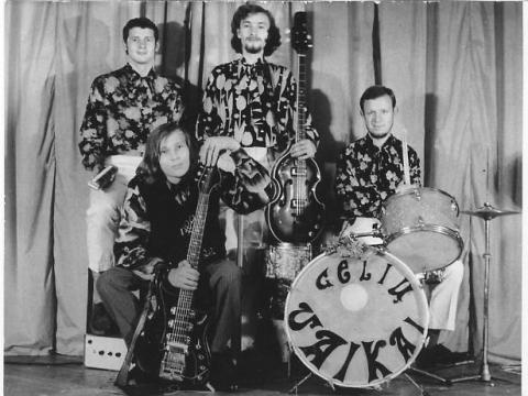 """""""Gėlių vaikai"""". 1969 m."""