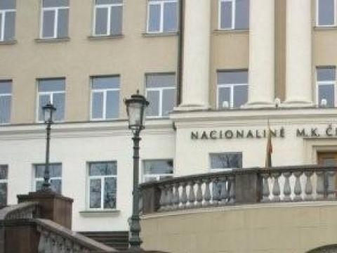 Nacionalinės M. K. Čiurlionio menų mokyklos fasadas
