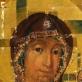 Dievo Motinos veidas pradėjus daryti zondus. Fragmentas