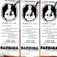 """Vilniaus teatro """"Lėlė"""" spektaklio """"Barbora Radvilaitė"""" blokadinės afišos, 1992 m., dail. V. Mazūras"""
