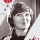 XI Dalios Tamulevičiūtės profesionalių teatrų festivalio plakatas
