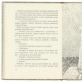 """Stasio Eidrigevičiaus iliustracija Kazio Sajos knygai """"Už nevarstomų durų"""". 1978 m."""