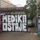 """Festivalio erdvė """"Medika"""". Autorės nuotr."""