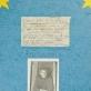 """Gintaras Zinkevičius, iš albumo """"Kareivio dienoraštis"""". 1988 m. A. Narušytės nuotr."""