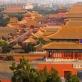 Pekino Uždraustojo miesto muziejus