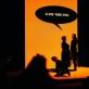 """Scena iš komiksų operos """"Alfa"""". M. Plepio nuotr."""
