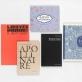 Išrinktos gražiausios 2020 metų knygos