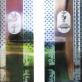 Algirdas Dovydėnas, devynių dalių vitražo fragmentas, Lietuvos kankinių bažnyčia Domeikavoje. 1999–2004 m.