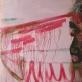 """Raimondas Gailiūnas, """"Apie viską pagalvota – mėgaukis laime"""". 2012 m."""