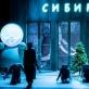 """Spektaklio """"Kalniukas"""" scenovaizdis (dailininkė Giedrė Brazytė). D. Matvejevo nuotr."""
