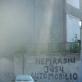 Anonimo užrašas gatvėje. A. Fominaitės nuotr.