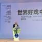 Egidijus Stancikas pasauliniame teatrų forume Kinijoje. NKDT nuotr.