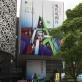 """""""Modernios dramos slėnio"""" festivalis Šanchajuje. VMT archyvo nuotr."""