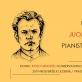 Pirmasis Juozo Gruodžio pianistų konkursas