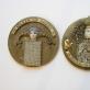 """Romualdas Inčirauskas. Medalis """"Vyras ir moteris II (karalius Saliamonas ir Šebos karalienė)"""". 2009 m."""