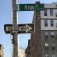 Niujorkas. Autorės nuotr.