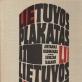 """Juozas Galkus, knygos """"Lietuvos plakatas"""" vidinis viršelis. 1971 m."""