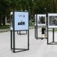 """""""Kaunas Photo"""" ekspozicijos fragmentas. 2021 m.  K. Krinickaitės nuotr."""