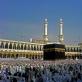 Meka, Saudo Arabija, nuotr. šaltinis wikipedija.org