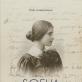 """Pokalbis apie knygą """"Sofija Kymantaitė-Čiurlionienė: modernėjančios savimonės kontūrai"""""""