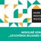 Kaune susiburs religinės muzikos paveldo tyrinėtojai