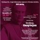 """Koncerte """"Sveikas, Ganytojau"""" – lietuviška sakralinė muzika"""