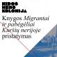 """Nidoje vyks Vasilijaus Safronovo knygos """"Migrantai ir pabėgėliai Kuršių nerijoje XX amžiaus viduryje"""" pristatymas"""