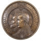 """Petras Rimša, medalionas """"Vyskupas Kristijonas. Arkivyskupas Juozapas"""""""
