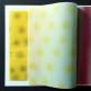 """Reinis Lismanis, """"T_6031_T6061_T8001"""", dizaineris Gytis Skudžinskas. """"NoRoutine Books"""""""