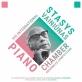 Artėja VIII tarptautinis Stasio Vainiūno pianistų ir kamerinių ansamblių konkursas