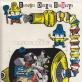 """Algirdo Steponavičiaus iliustracija """"Baisusis dulkių siurblys"""". """"Genys"""", 1967, Nr. 5"""