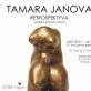 """Tamaros Janovos (g. 1941) skulptūrų paroda """"Retrospektyva"""""""