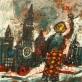 "Theo Tobiasse, ""De Babylone à Manhattan"". 1968 m."