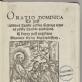 """Kiprijono Baziliko giesmės """"Oratio Dominica"""" titulinis puslapis iš Zamoiskių giesmyno, 1558 m. išleisto Mateuszo Siebeneicherio spaustuvėje Krokuvoje"""