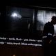 """Scena iš spektaklio """"Žmogus iš žuvies"""". L. Vansevičienės nuotr."""