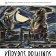 """Paroda """"Kūrybos briaunos. Adomo Galdiko (1893–1969) retrospektyva"""""""